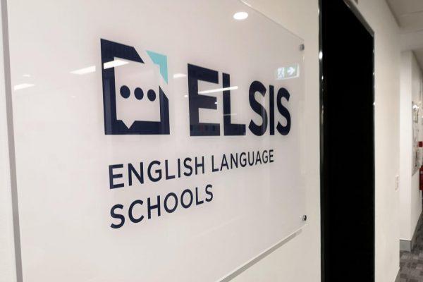 ELSIS ブリスベン 8